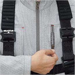 ジーベック 2294 [春夏用]現場服ストレッチ長袖ブルゾン フルハーネス対応 縦型ポケット