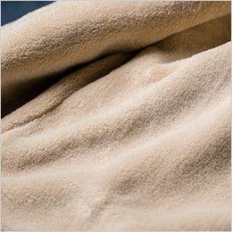ジーベック 301 綿100%防寒コート 襟ボア ドカジャン 良質ボアえ保温性抜群