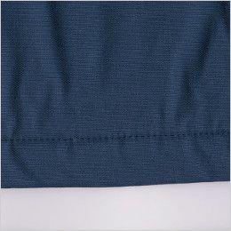 ジーベック 301 綿100%防寒コート 襟ボア ドカジャン 裾