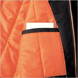 ジーベック 592 防水防寒ブルゾン(男女兼用) 内ポケット