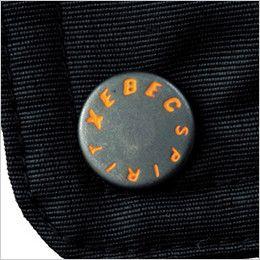 ジーベック 592 防水防寒ブルゾン(男女兼用) オリジナル刻印ボタン