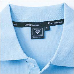 ジーベック 6015 制電長袖ポロシャツ(胸ポケット・左袖ペン差し付き)(男女兼用) ジーベックネーム入