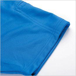 ジーベック 6160 カラーライダース半袖ジップアップシャツ(男女兼用) 折り返し仕様の袖口