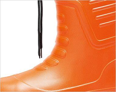 ジーベック 85712 EVA軽量防寒長靴 抜群の保温性で足の温かさをキープする超軽量EVA素材
