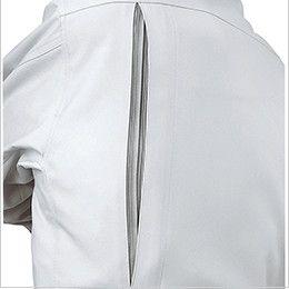 ジーベック 8891 [春夏用]半袖ブルゾン プリーツロン