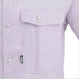 [在庫限り/返品交換不可]ジーベック 9620  [春夏用]半袖シャツ ポケット