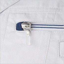 ジーベック 9651  [春夏用]クールボディ 半袖ブルゾン ポケットのファスナーは透明シリコン引手