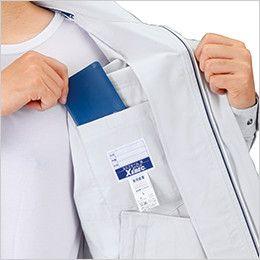 ジーベック 9651  [春夏用]クールボディ 半袖ブルゾン 内ポケット