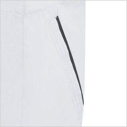 ジーベック 9651  [春夏用]クールボディ 半袖ブルゾン ポケット