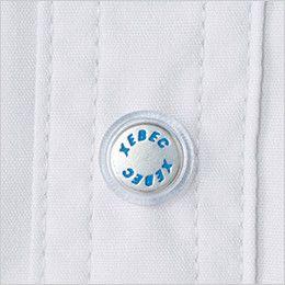 ジーベック 9651  [春夏用]クールボディ 半袖ブルゾン オリジナルボタン