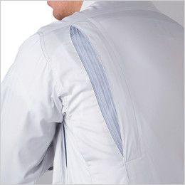 ジーベック 9653  [春夏用]クールボディ 長袖シャツ 後ろ