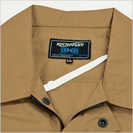 KU91400SET [春夏用]空調服セット 綿100%ブルゾン 調整ヒモ