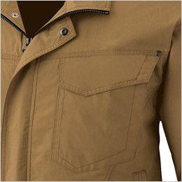 KU91400SET [春夏用]空調服セット 綿100%ブルゾン ポケット付