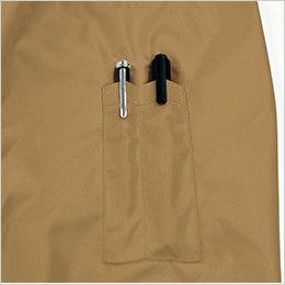 KU91400SET [春夏用]空調服セット 綿100%ブルゾン ペン差し付