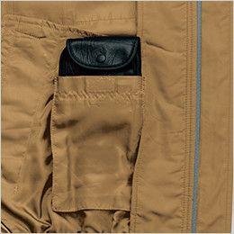 KU91400SET [春夏用]空調服セット 綿100%ブルゾン バッテリー専用ポケット