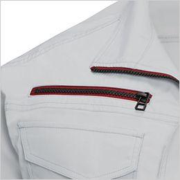 ジーベック XE98001 [春夏用]空調服 長袖ブルゾン 遮熱 ファスナー付きポケット