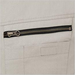 ジーベック XE98002 [春夏用]空調服 綿100% 現場服長袖ブルゾン ファスナー付きポケット