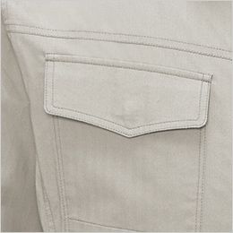 ジーベック XE98002 [春夏用]空調服 綿100% 現場服長袖ブルゾン フラップ付きポケット