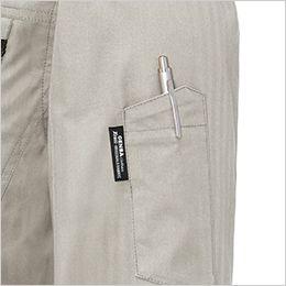 ジーベック XE98002 [春夏用]空調服 綿100% 現場服長袖ブルゾン ペン差し