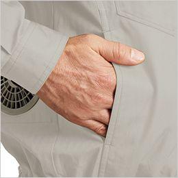 ジーベック XE98002 [春夏用]空調服 綿100% 現場服長袖ブルゾン ポケット付き