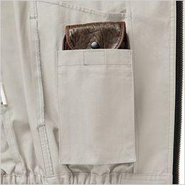 ジーベック XE98002 [春夏用]空調服 綿100% 現場服長袖ブルゾン バッテリーポケット付き