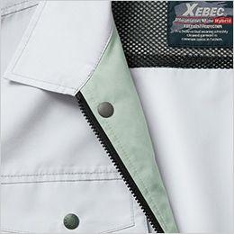 ジーベック XE98007 [春夏用]空調服 長袖ブルゾン 配色使い