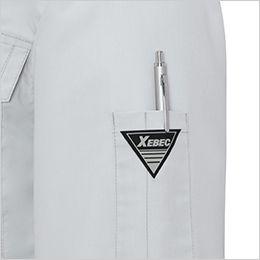 ジーベック XE98007 [春夏用]空調服 長袖ブルゾン ペン差し