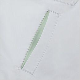 ジーベック XE98007 [春夏用]空調服 長袖ブルゾン ポケット付き(配色使い)