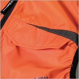 ジーベック XE98011SET [春夏用]空調服セット ベスト ポリ100% フラップ付きポケット