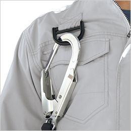 ジーベック XE98101 [春夏用]空調服 ハーネス対応 長袖ブルゾン 遮熱 フックかけDカン付き