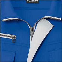 ジーベック XE98101 [春夏用]空調服 ハーネス対応 長袖ブルゾン 遮熱 配色使用(ディープネイビー、ロイヤルブルーのみ)