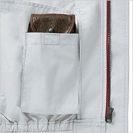 ジーベック XE98101 [春夏用]空調服 ハーネス対応 長袖ブルゾン 遮熱 バッテリーポケット付き