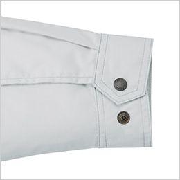 ジーベック XE98101 [春夏用]空調服 ハーネス対応 長袖ブルゾン 遮熱 アジャストボタン