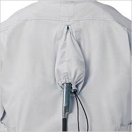 ジーベック XE98101 [春夏用]空調服 ハーネス対応 長袖ブルゾン 遮熱 フルハーネス対応(背中取り出し口)