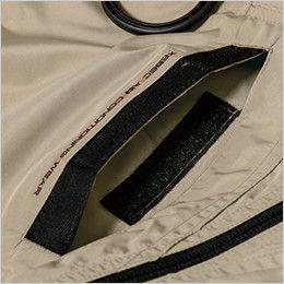 ジーベック XE98103 [春夏用]空調服 遮熱 ハーネス対応 長袖ブルゾン ポリ100% 面ファスナー縦ポケット