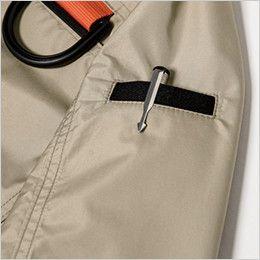 ジーベック XE98103 [春夏用]空調服 遮熱 ハーネス対応 長袖ブルゾン ポリ100% ペン差し付き