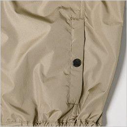 ジーベック XE98103 [春夏用]空調服 遮熱 ハーネス対応 長袖ブルゾン ポリ100% ドットボタン付きポケット