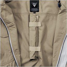ジーベック XE98103 [春夏用]空調服 遮熱 ハーネス対応 長袖ブルゾン ポリ100% (ランヤード収納時)
