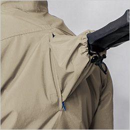 ジーベック XE98103 [春夏用]空調服 遮熱 ハーネス対応 長袖ブルゾン ポリ100% 背中からランヤードを出し、取り出し口を絞ります