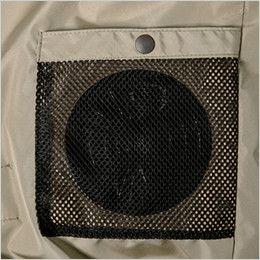 ジーベック XE98103 [春夏用]空調服 遮熱 ハーネス対応 長袖ブルゾン ポリ100% ファン落下防止メッシュ