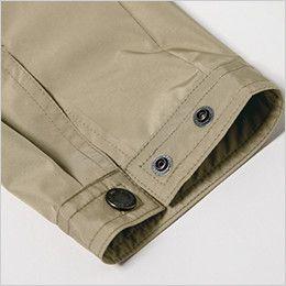 ジーベック XE98103 [春夏用]空調服 遮熱 ハーネス対応 長袖ブルゾン ポリ100% アジャストボタン