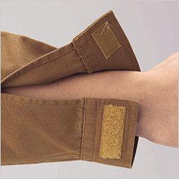 21-702 ディッキーズ 綿100%長袖ツナギ マジックテープ