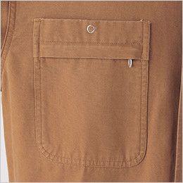 21-712 ディッキーズ [春夏用]綿100%半袖ツナギ ポケット