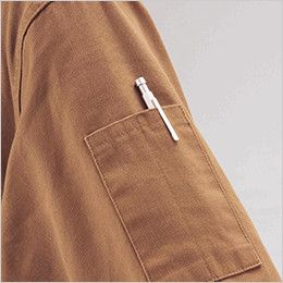 21-712 ディッキーズ [春夏用]綿100%半袖ツナギ  ペン差し付き