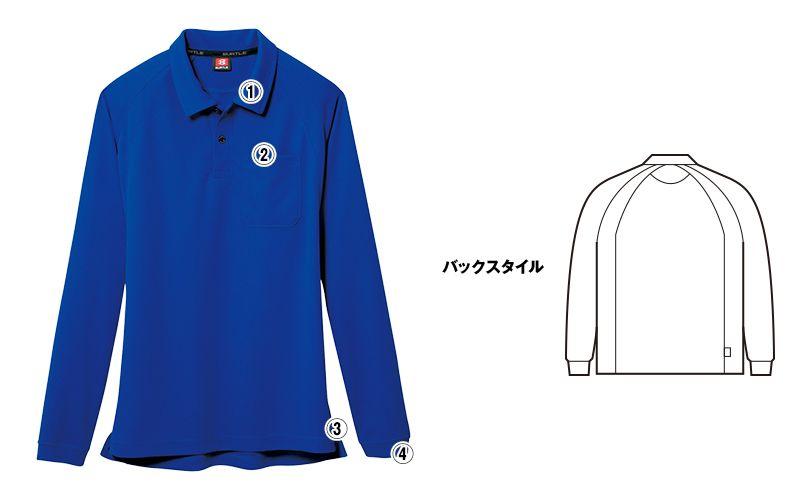 バートル 103 ハニカムメッシュ長袖ポロシャツ(胸ポケット有) 商品詳細・こだわりPOINT