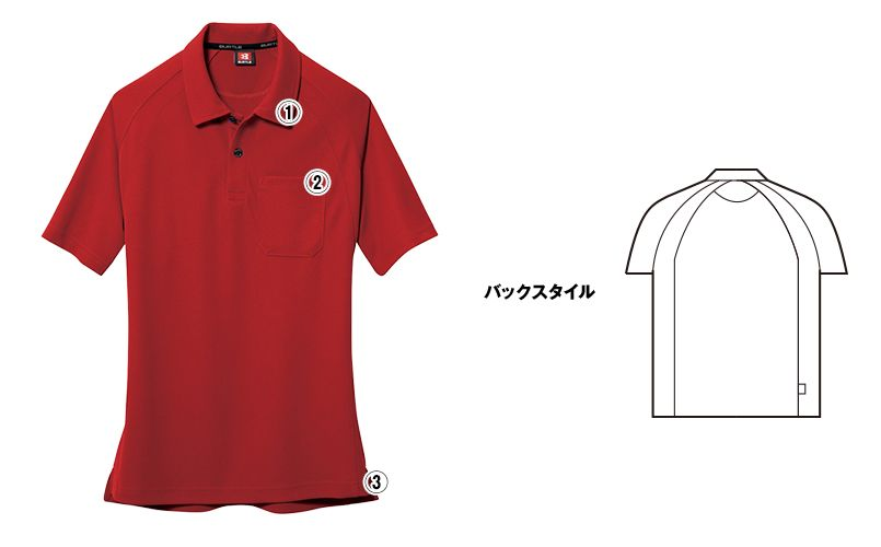 バートル 105 ハニカムメッシュ半袖ポロシャツ(男女兼用)(胸ポケット有) 商品詳細・こだわりPOINT