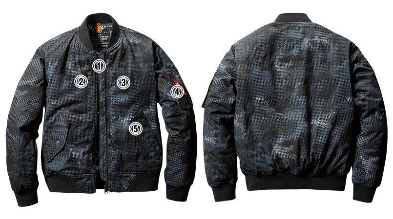 バートル 5260 MA-1 フライト防寒ジャケット(男女兼用) 商品詳細・こだわりPOINT