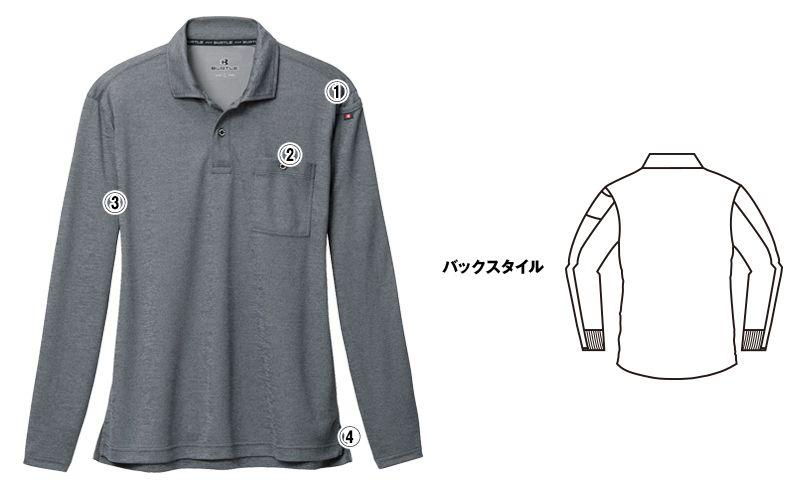 バートル 665 [通年]ドライメッシュ長袖ポロシャツ(男女兼用) 商品詳細・こだわりPOINT