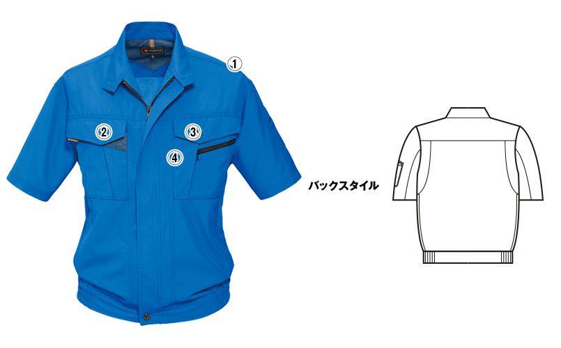 バートル 7062 [春夏用]ソフトトロピカル半袖ブルゾン(男女兼用) 商品詳細・こだわりPOINT
