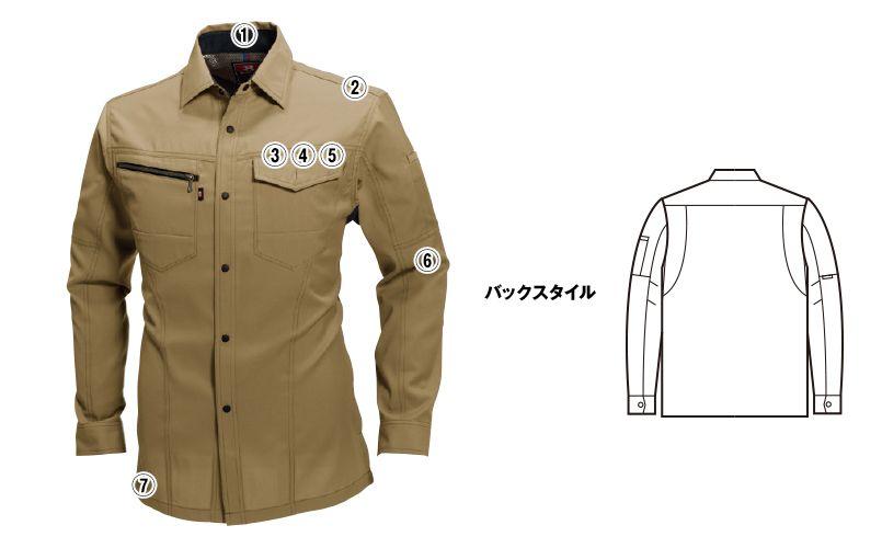 バートル 7093 ドビークロス長袖シャツ(JIS T8118適合)(男女兼用) 商品詳細・こだわりPOINT